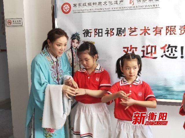 人民路小學開展暑假社會實踐活動 走近非遺文化感受祁劇魅力
