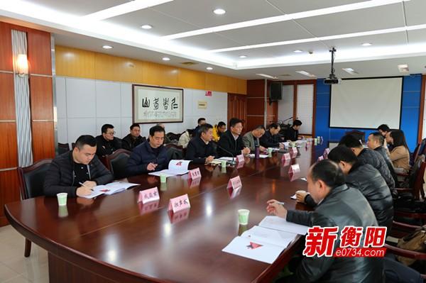 范志毅将现身衡阳市首届三大球联赛的启动仪式