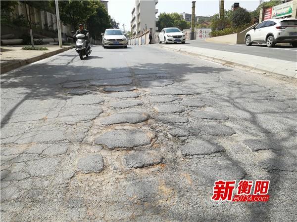 """向不文明行为说""""不"""":雁峰区黄茶路破损严重"""