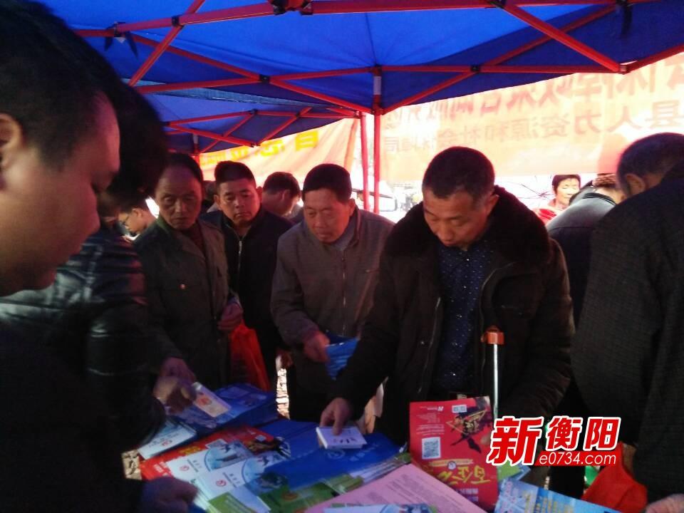 """衡南县人社局""""泉湖二月八""""期间送政策、送岗位"""