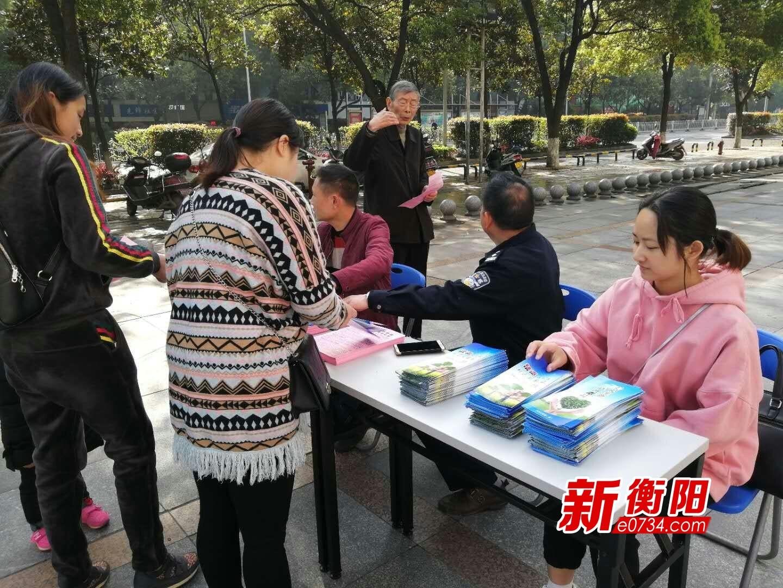 雁峰区天马山街道组织开展清明节前禁毒宣传