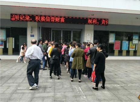 中国衡阳新闻网 世界杯外围赌球app www.duangduangwang.com