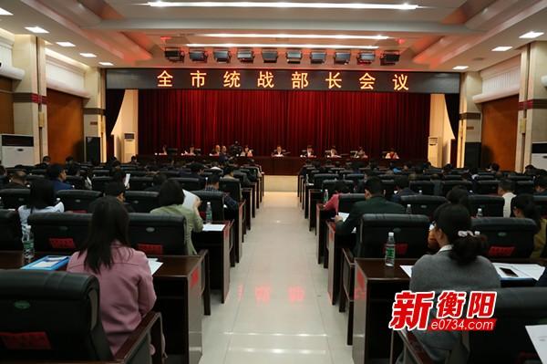 郑建新:为建设省域副中心城市凝聚更广泛力量支持