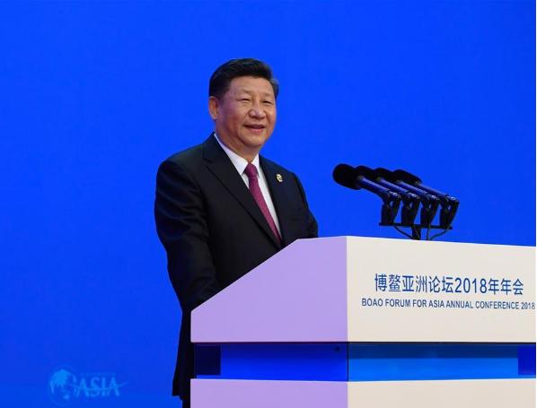 习近平出席博鳌亚洲论坛2018年年会开幕式并发表主旨演讲