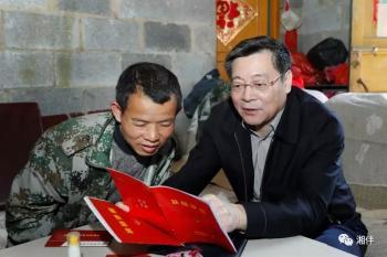 为了这件大事,20位湖南省领导分赴40个县进行专题调研