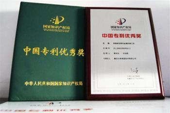 2017年度湖南专利奖揭晓 51项专利榜上有名