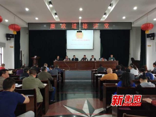 """衡阳市文化市场综合执法局开展""""廉政道德讲堂""""讲座"""