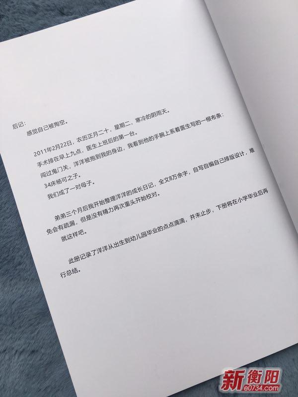 中国大三巴网站 资讯新闻网 www.e0734.com