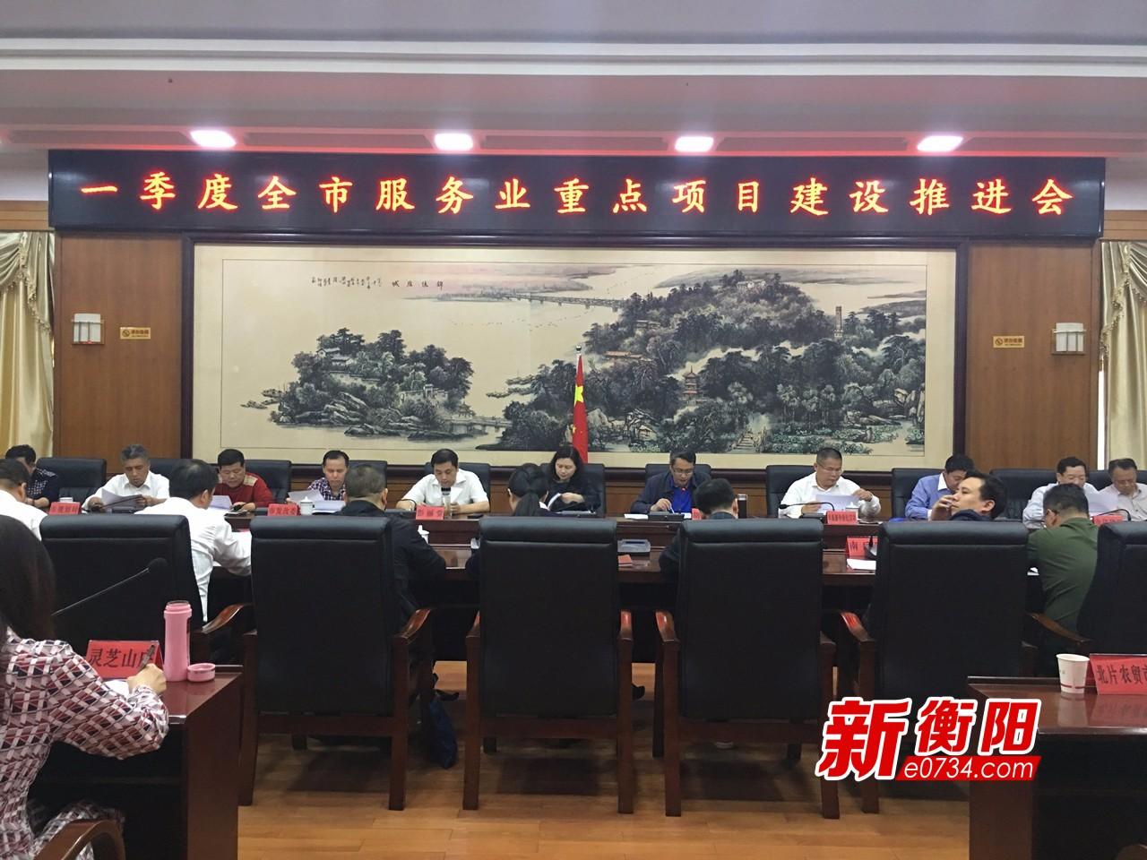 衡阳市服务业重点项目开复工96个 开工率81.36%