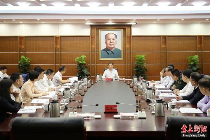 郑建新主持召开市委常委会议,确保今年衡州经济发展论坛办出新成效