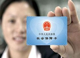 湖南启动本年度职工基本养老保险缴费初次申报和核定
