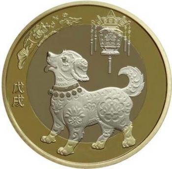 第二批狗年贺岁币今日开约 湖南地区可预约430万枚