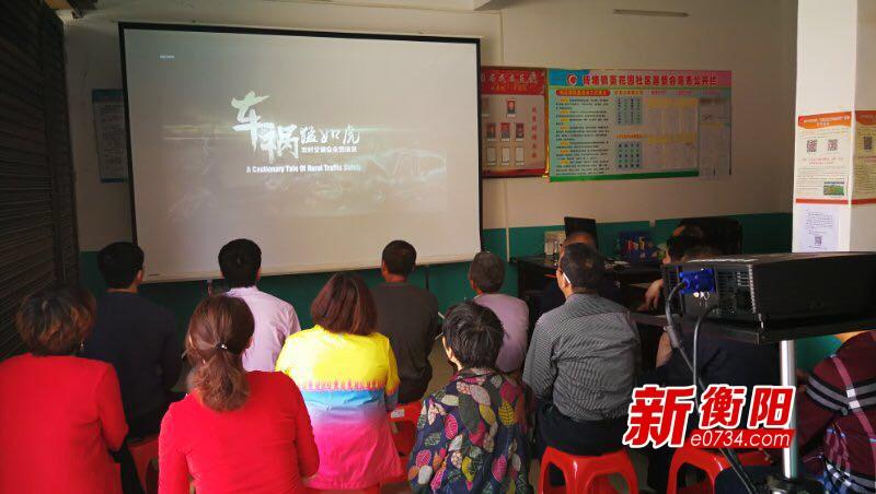 祁东县利用远教站点开展农村交通安全教育宣传