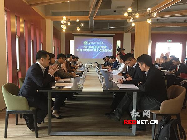 【项目年】湘江新区:引大育强 打造互联网产业2.0版