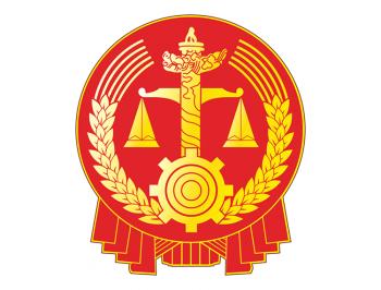 省法院党组书记、院长田立文到珠晖法院调研指导工作