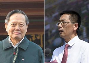 杨振宁任西湖大学校董会名誉主席 施一公当选校长