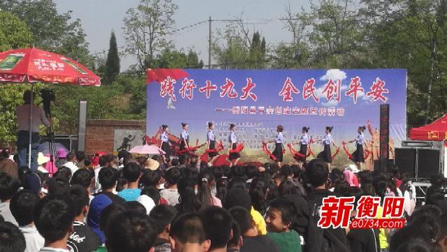 衡阳县政法系统平安创建主题宣传活动走进校园
