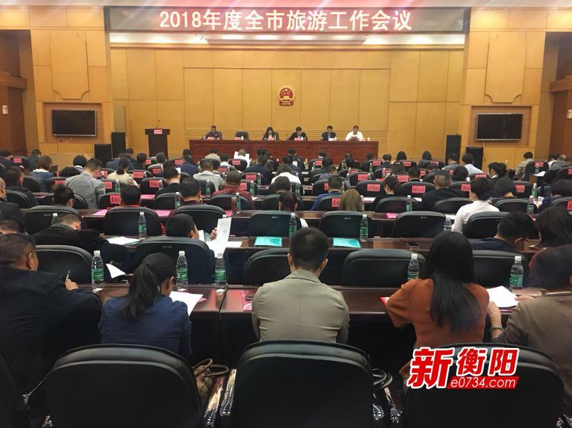 """衡阳""""旅游强市""""战略 今年旅游收入计划突破700亿"""