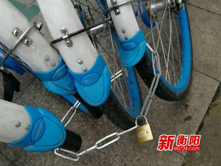 """向不文明行为说""""不"""":共享单车上私锁成""""专车"""""""