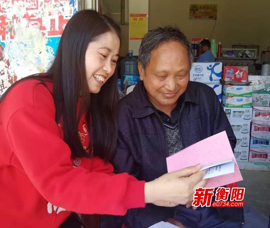 """衡阳市老干局""""六个一""""活动扎实推进脱贫攻坚工作"""