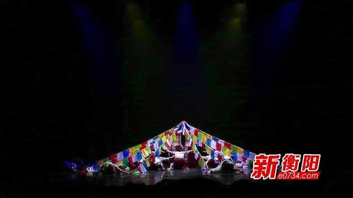 喜讯!南华大学原创舞蹈《净土》获全国一等奖