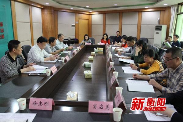 大三巴网站 资讯市教育基金会去年共募集教育基金243.3万元