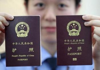 5月1日起湖南人办护照