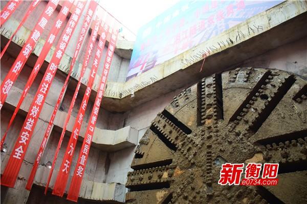 衡阳市合江套湘江隧道南北双线贯通 历时760余天
