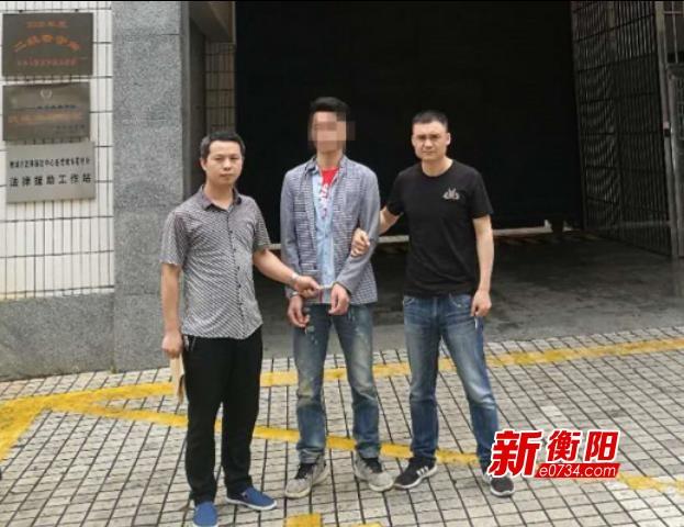 """常宁市水口山镇五年前""""张万福金店抢劫案""""告破"""