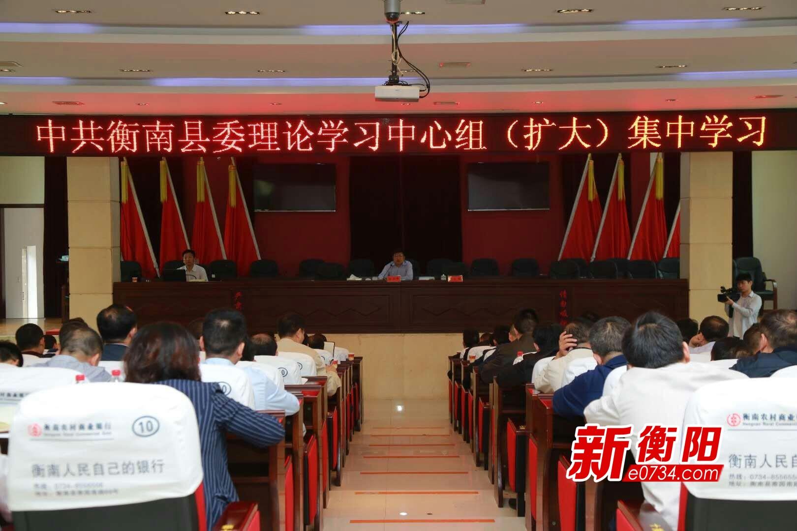 衡南县党代表忠诚职责 十九大精神宣讲竞相开展