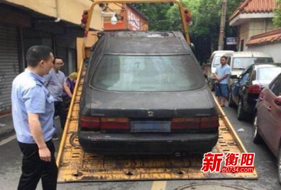 """拍手叫好!石鼓区西湖二村社区""""僵尸车""""被清理"""