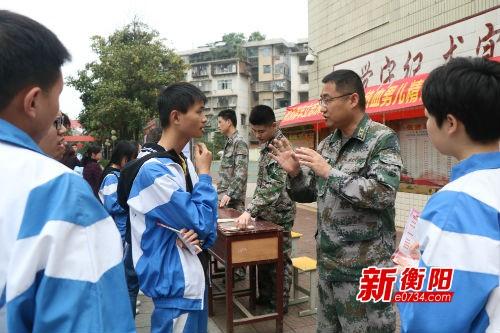 珠晖区: 征兵宣传进校园 助推强军报国梦