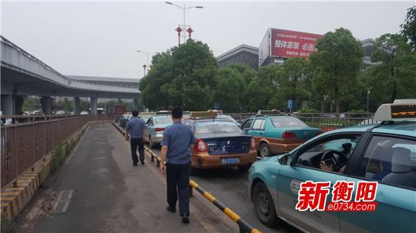 """""""两站一场""""整治:衡阳曝光17台违规营运出租车"""