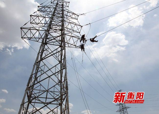衡山县部署抗旱用电和农村电网升级改造工作