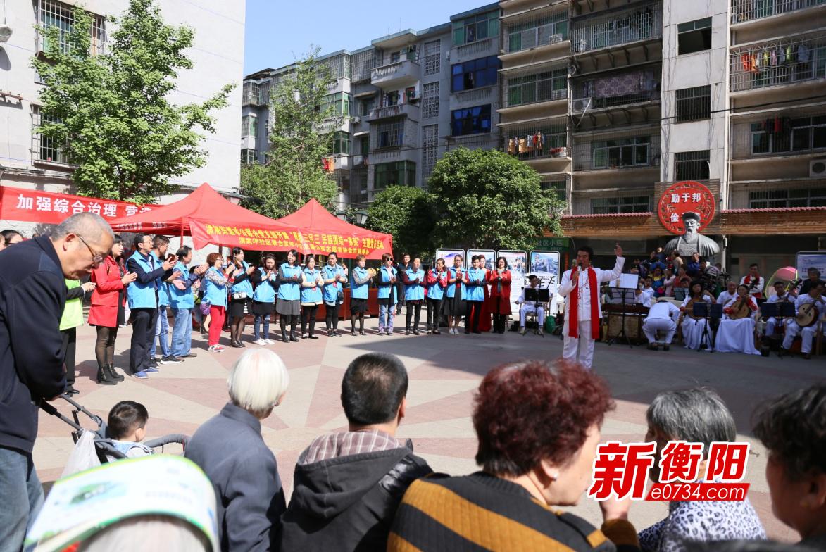 """潇湘街道对标文明创建工作再动员从""""心""""出发"""