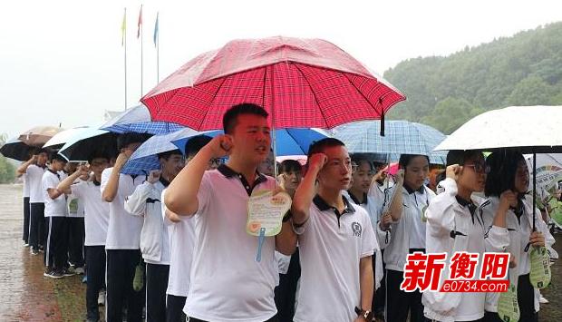 """湖南省""""无毒驾驶万里行""""禁毒宣传活动走进耒阳"""