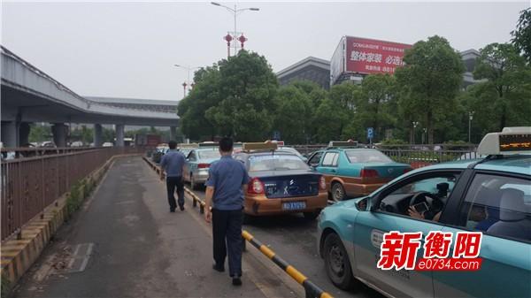 """""""两站一场""""整治:高铁衡阳东站新增4个新型电子眼"""