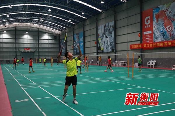 喜迎省运会:衡阳市羽毛球队备战期待再续辉煌