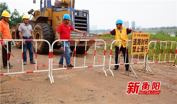 衡阳滨江公司开展暴雨天气下防洪防汛应急演练