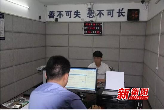 耒阳一自媒体发布未经核实的信息 运营者被处罚