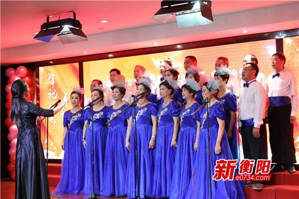 石鼓区环卫局举办庆祝建党97周年文艺汇演