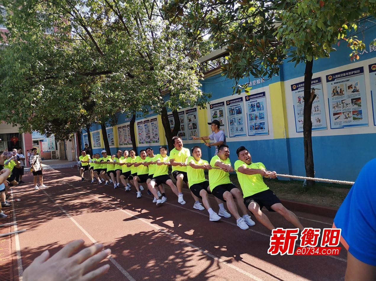 石鼓区潇湘街道在全区首届拔河比赛中拔得头筹
