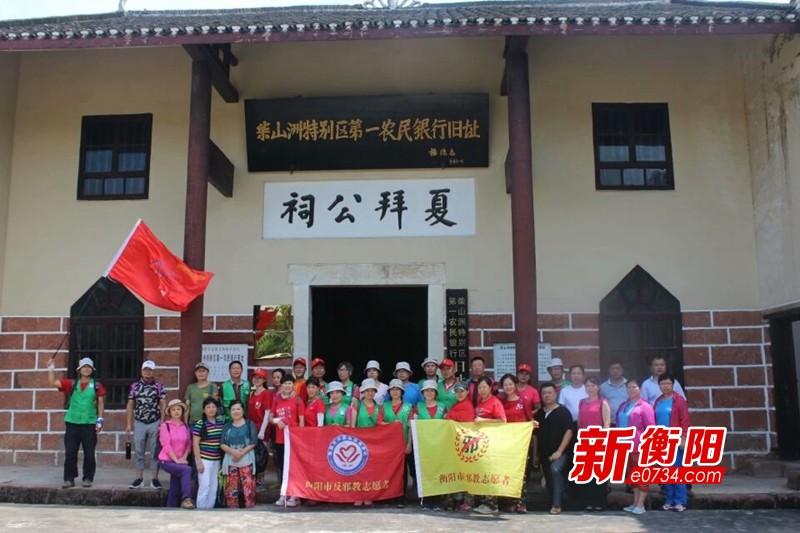衡阳反邪教志愿者赴三樟镇宣传并重温入党誓词