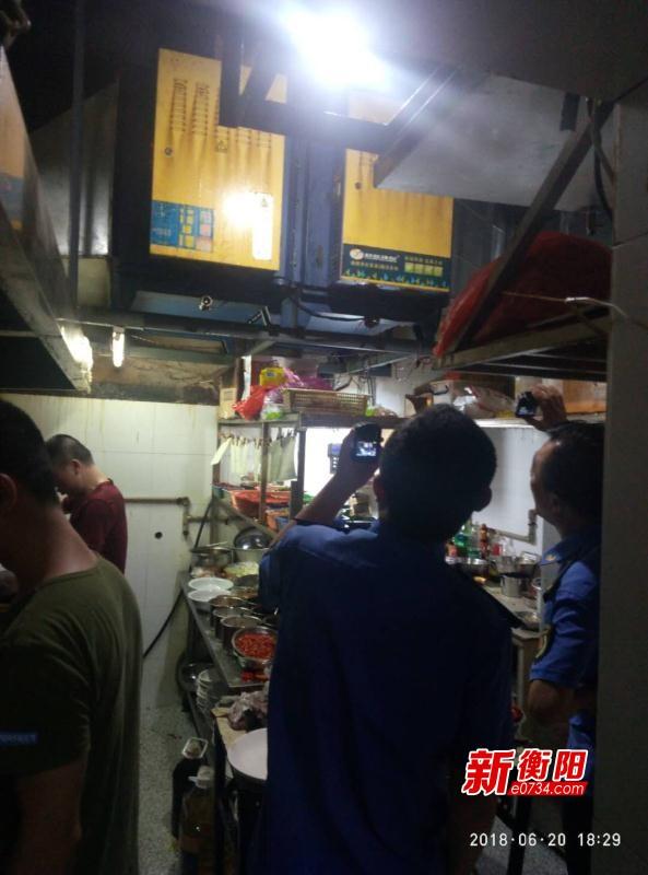珠晖区集中整治餐饮油烟扰民 改善居民生活环境