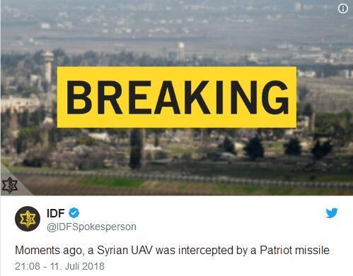 以色列证实:为回应叙利亚无人机入侵 对其发起打击