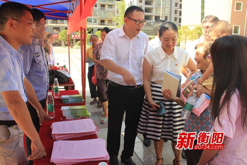 衡南启动食品安全宣传周 普及夏季食品安全常识