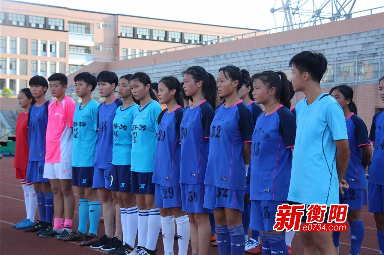 """省运会·项目小科普:足球堪称""""世界第一运动"""""""