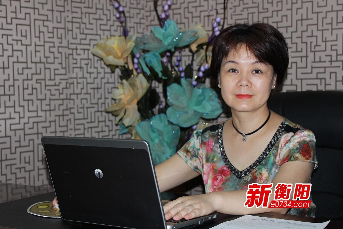 【在线的衡阳妹子】 网络红娘邱向群的甜蜜事业