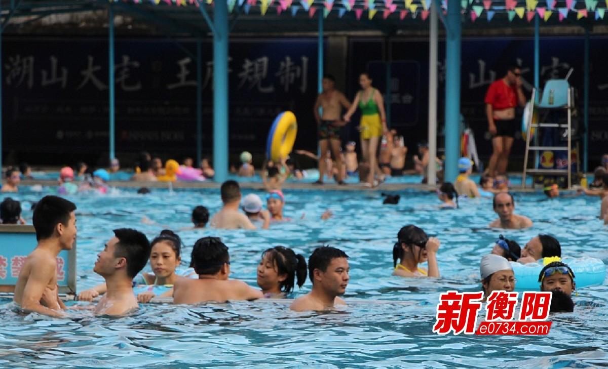 """暑假去哪儿:快去市游泳跳水中心""""畅爽一夏"""""""