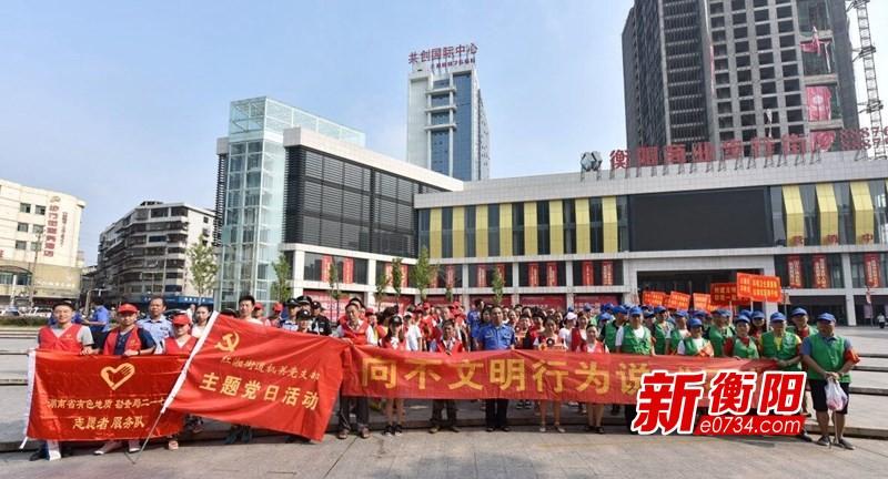 """向不文明行为说""""不"""":衡阳公益城管助力红湘街道"""